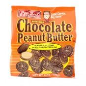 Bud's Best Cookies (20)