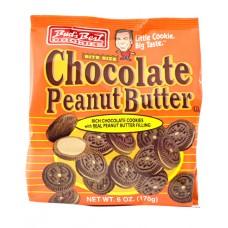 Bud's Best Bag chocolate Peanut Butter
